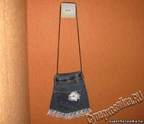 Сумка джинсовая готова
