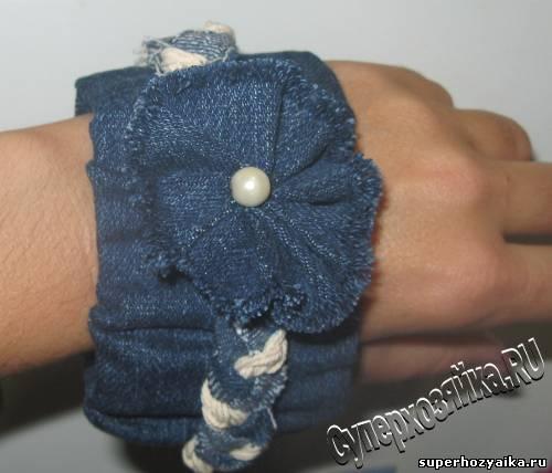 Браслет из джинсі