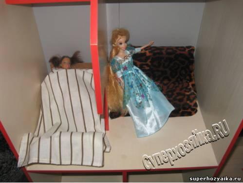 Домик для игры с куклами