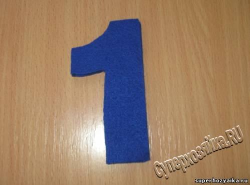 Цифры из фетра своими руками