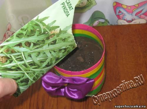 Горшочки для выращивани зелени