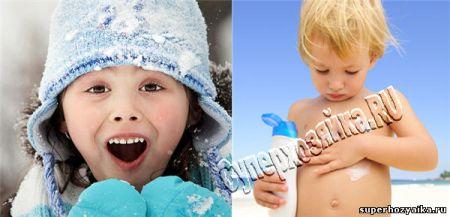 Детская косметика для зимы и лета