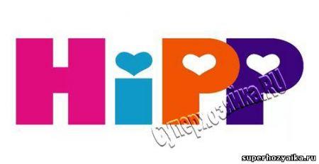 Детская косметика HIPP
