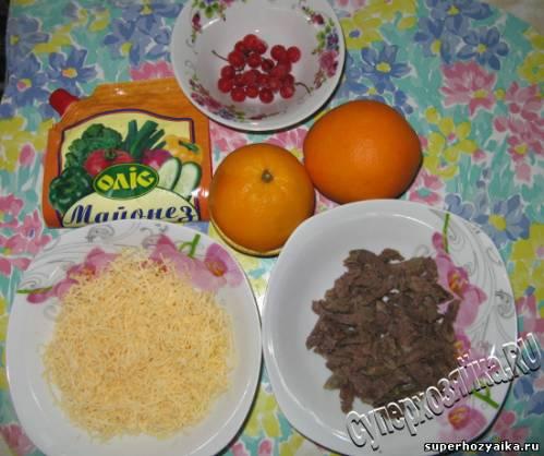 Салат в апельсине с телятиной
