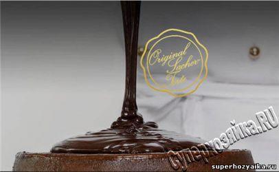 Оригинал шоколадный торт Захер
