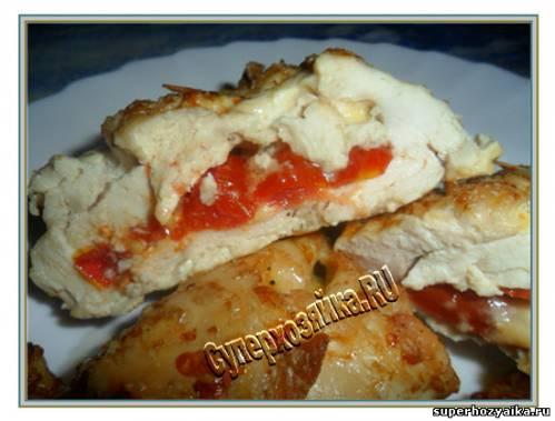 Куриные грудки, фаршированные помидорами и сыром