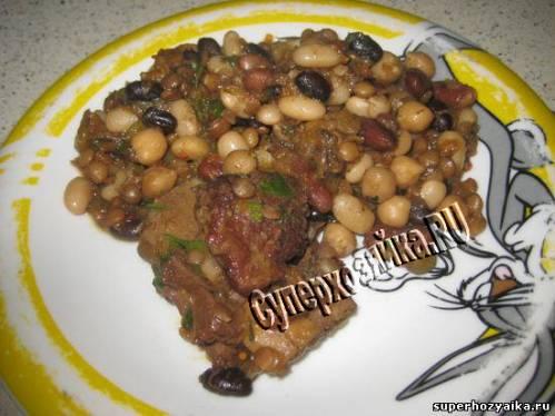 Блюда из бобовых. Рецепт с фото