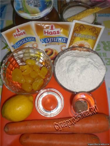 Выпечка с морковью - рецепты с фото