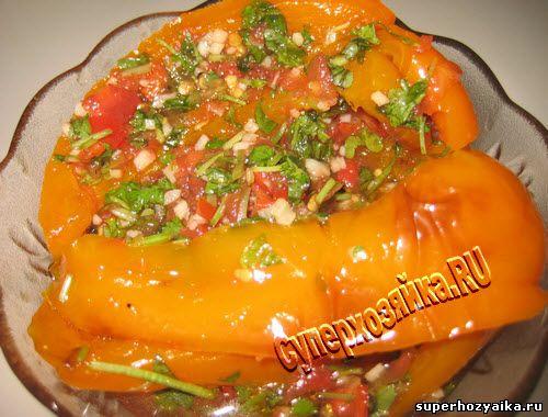 Болгарский перец по-армянски