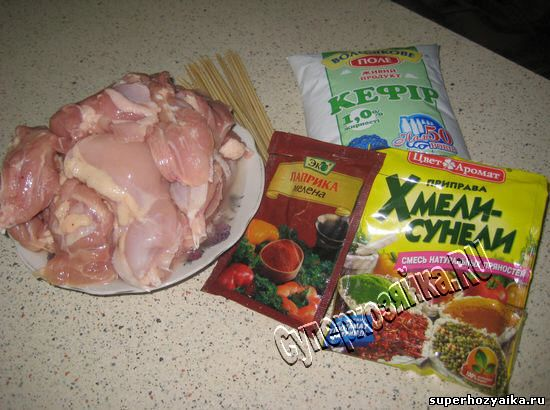 рецепт куриного суфле в духовке для детей