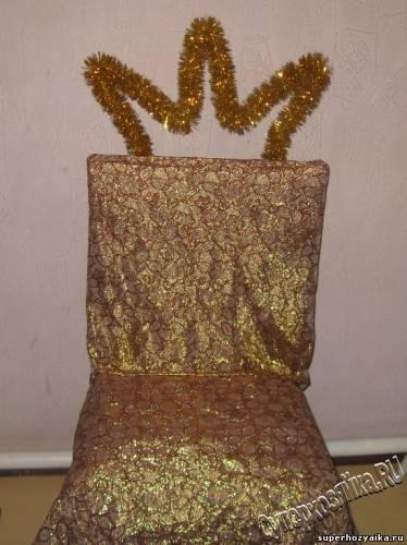 Детский день рождения, трон