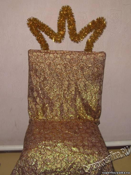 Как сделать царя картона