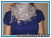 Шарф - как носить шарф, как его завязать стильно (с фото)