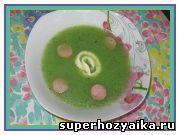 Крем суп с цветной капустой и свежим шпинатом, рецепт с фото