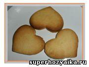 Песочное печенье рецепт. Рассыпчатое печенье: рецепт домашнего печенья с фото
