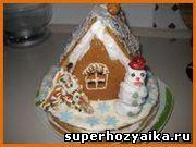 Пряничный домик. Мастер-класс с фото. Пряничный домик своими руками. Рождественский торт
